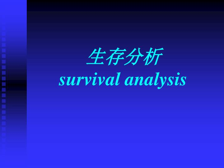 survival analysis n.