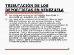 tributaci n de los deportistas en venezuela