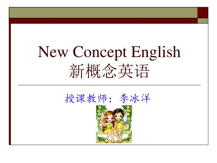 new concept english n.