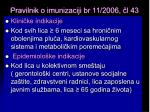 pravilnik o imunizaciji br 11 2006 l 43