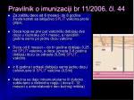 pravilnik o imunizaciji br 11 2006 l 44
