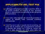 applicabilita del test psa