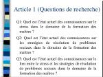 article 1 questions de recherche