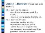 article 1 r sultats rps en lien avec le stress