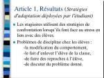 article 1 r sultats strat gies d adaptation d ploy es par l tudiant