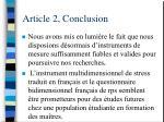 article 2 conclusion