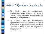 article 2 questions de recherche