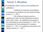 article 2 r sultats2
