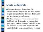 article 2 r sultats3