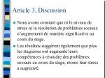article 3 discussion