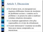article 3 discussion3
