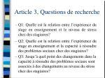 article 3 questions de recherche
