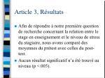 article 3 r sultats