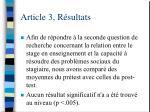 article 3 r sultats1