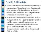 article 3 r sultats2