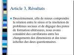 article 3 r sultats3