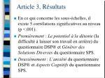 article 3 r sultats5