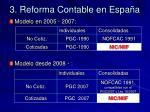 3 reforma contable en espa a