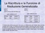 la riscrittura e la funzione di risoluzione generalizzata2