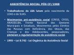 assist ncia social p s cf 1988