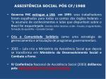 assist ncia social p s cf 19881