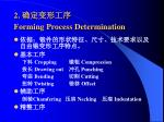2 forming process determination
