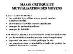 masse critique et mutualisation des moyens