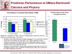 freshman performance at umass dartmouth calculus and physics