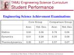 tamu engineering science curriculum student performance