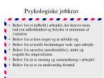 psykologiske jobkrav