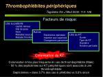 thrombophl bites p riph riques tagalakis am j med 2002 113 146