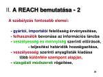 ii a reach bemutat sa 2
