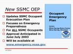 new ssmc oep