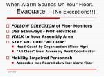 when alarm sounds on your floor evacuate no exceptions