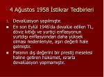 4 a ustos 1958 stikrar tedbirleri