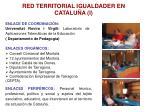 red territorial igualdader en catalu a i