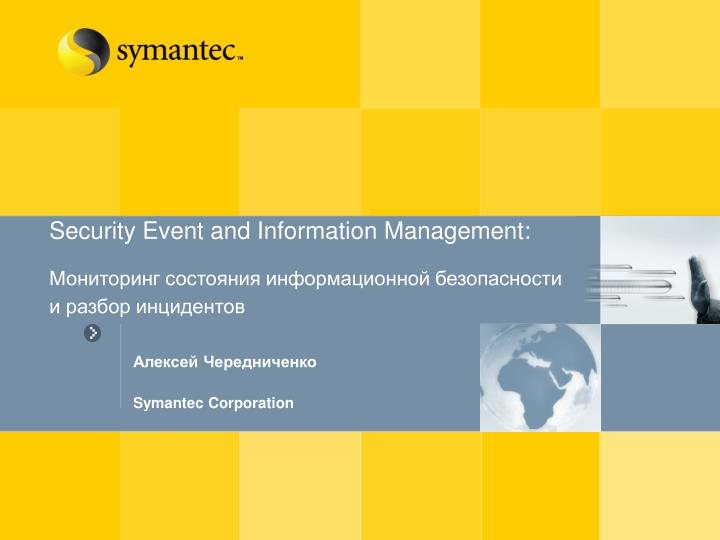 security event and information management n.