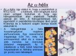 az h lix