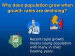 why does population grow when growth rates are declining