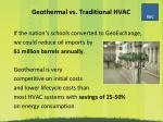geothermal vs traditional hvac1