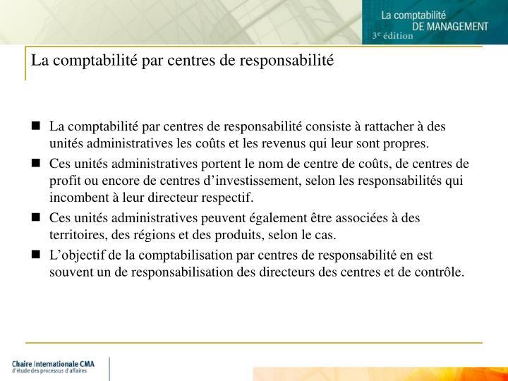 La comptabilité par centres de responsabilité