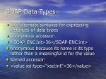 soap data types