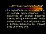 manifestaciones clinicas3