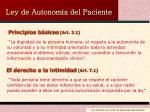 ley de autonom a del paciente