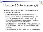 2 uso do gqm interpreta o5