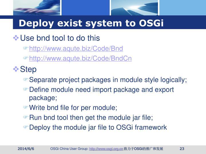 Deploy exist system to OSGi