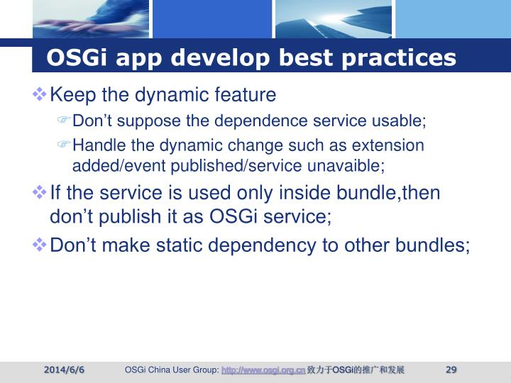 OSGi app develop best practices