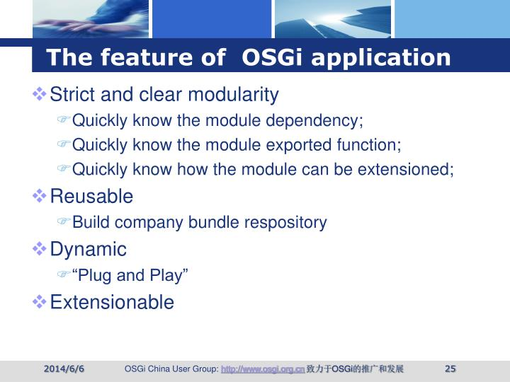 The feature of  OSGi application