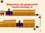 magyar zat k t gy gyszert r k z tti t vols g b