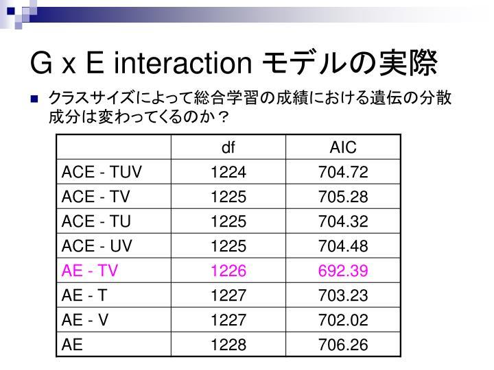 G x E interaction